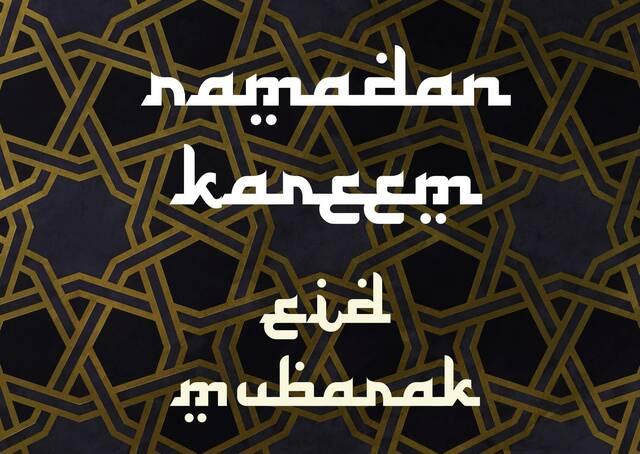Font Ramadan dan Idulfitri alhambra