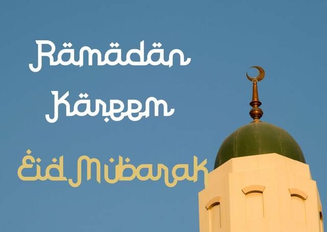 Font Ramadan dan Idulfitri rodja font