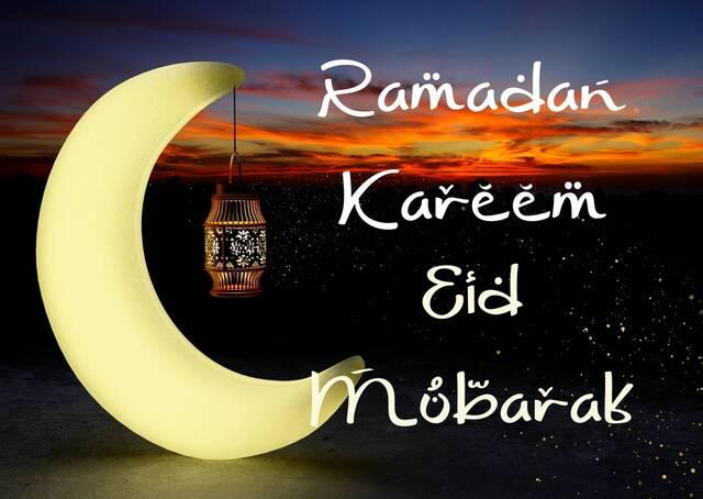 Font Ramadan dan Idulfitri shaumy
