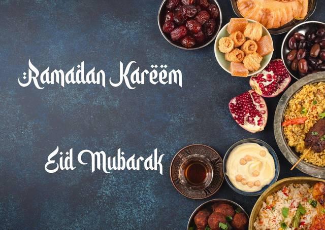Font Ramadan dan Idulfitri sketsa ramadhan font